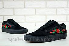 Кеды унисекс черные Vans Old Skool Rose (реплика), фото 3