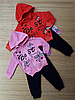 Спортивный костюм на девочку пр-во Турция ( 3-х нитка,байка; р-ры 1 - 4 года )