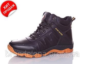 Стильні зимові черевики для підлітка р (41)