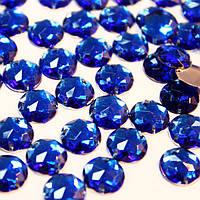 Пришивные акриловые камни,10мм Sapphire *1шт