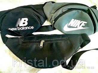 Мужская сумка №3501