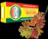 Фитор свечи ректально-вагинальные №10