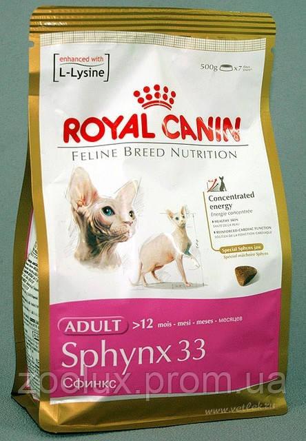 ROYAL CANIN SPHYNX 10 КГ.