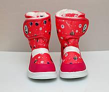 Детские дутики зимние сапоги на зиму для девочки розовые 26р., фото 2