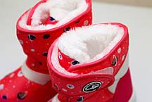 Детские дутики зимние сапоги на зиму для девочки розовые 26р., фото 3