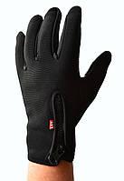 Мужские перчатки с сенсорными пальчиками