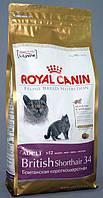 Royal Canin для породистых