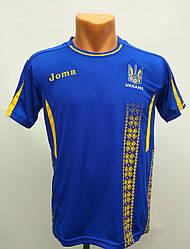 Футбольная форма взрослая Украина в стиле Joma ЧМ 2018 синяя