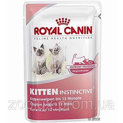 Royal Canin KITTEN INSTINCTIVE 85 ГР.
