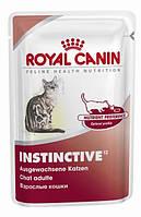 ROYAL CANIN INSTINCTIVE 85 ГР.