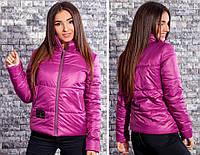 Женская куртка (плащёвка+синтепон 150 на подкладе) рр.42-44.44-46.48-50.52-54.56, фото 1