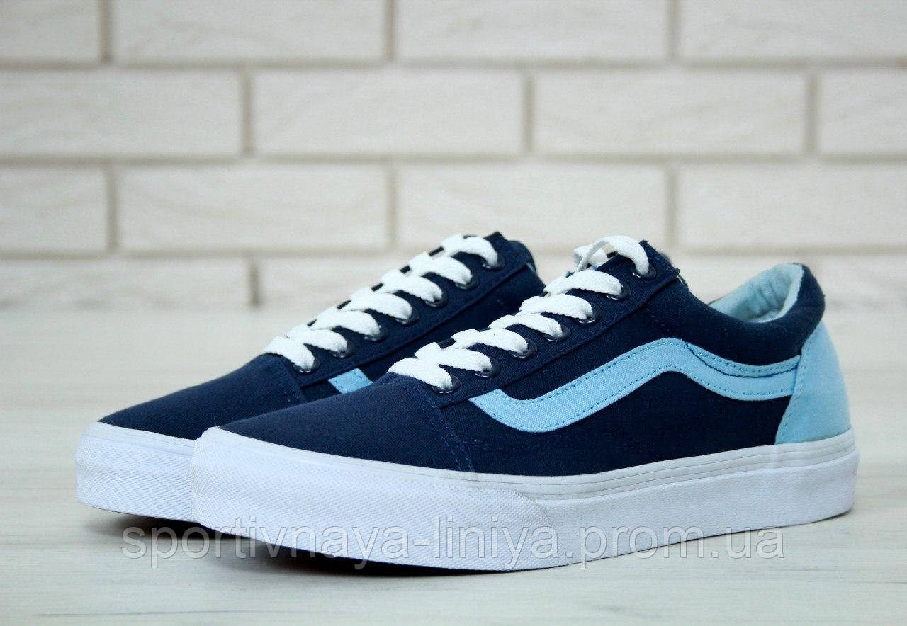 Кеды унисекс синие Vans Old Skool (реплика)