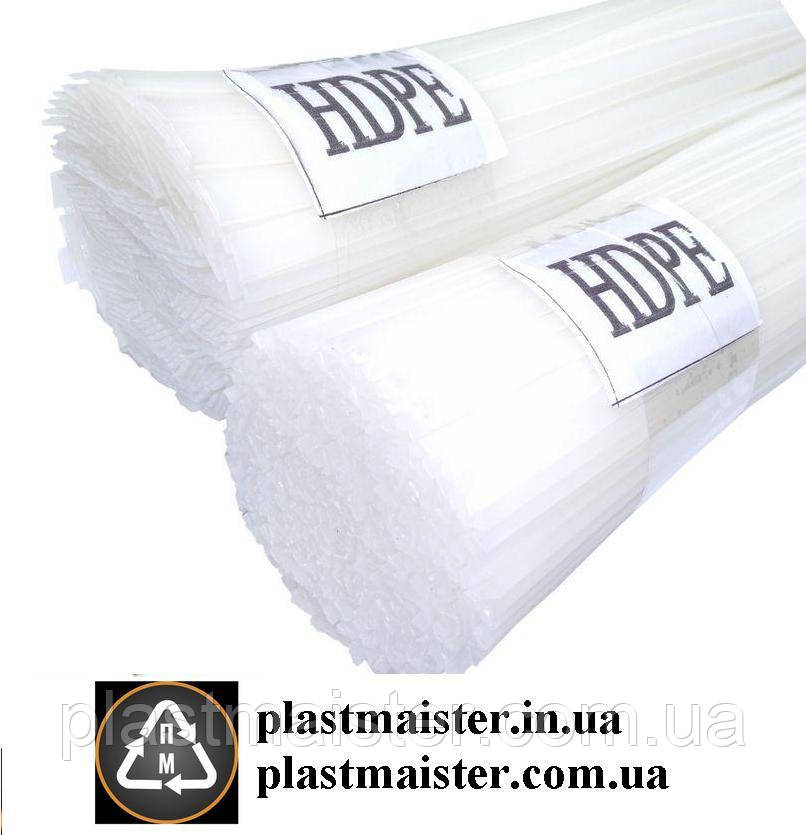 >HDPE< (PEHD) 0,1кг. - БЕЛЫЙ ПОЛИЭТИЛЕН для сварки (пайки) пластика