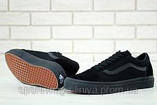 Кеды унисекс черные Vans Old Skool (реплика), фото 3