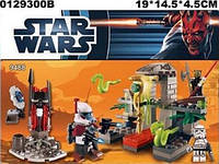 Конструктор Star Wars «Звездные Войны» 9488