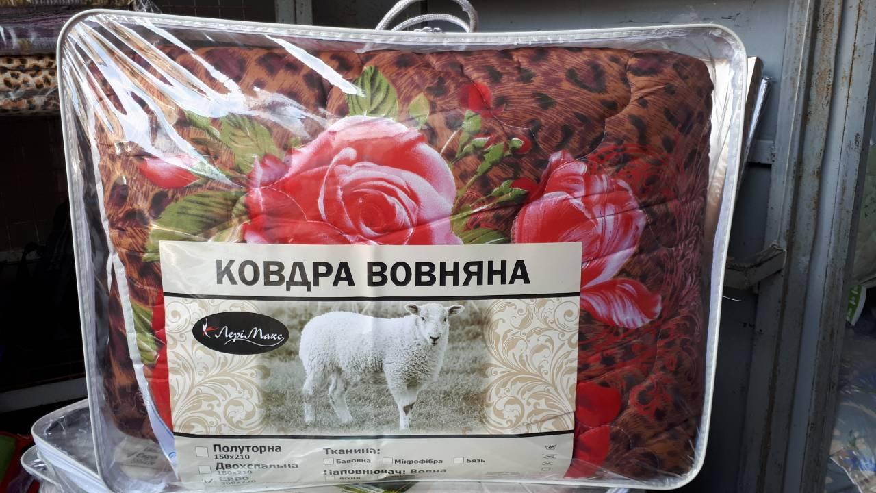 Одеяло из овечьей шерсти евро размера