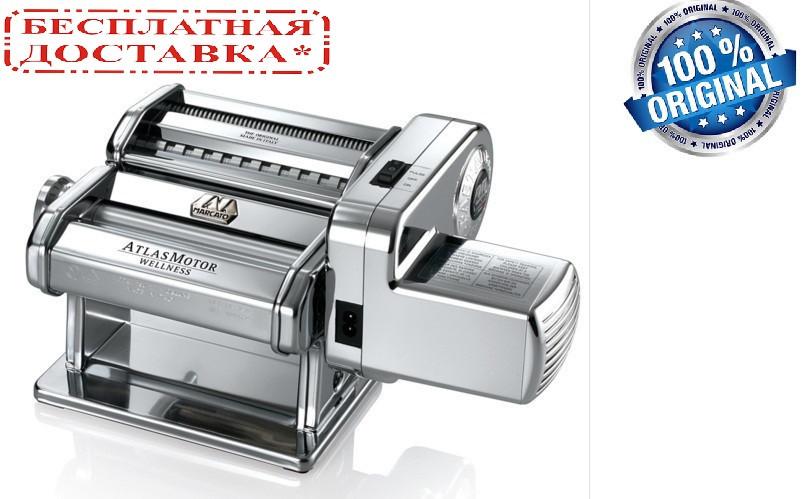 Тестораскаточная машинка лапшерезка электрическаяMarcato Atlas Motor 150 mm / 220 V (Италия)