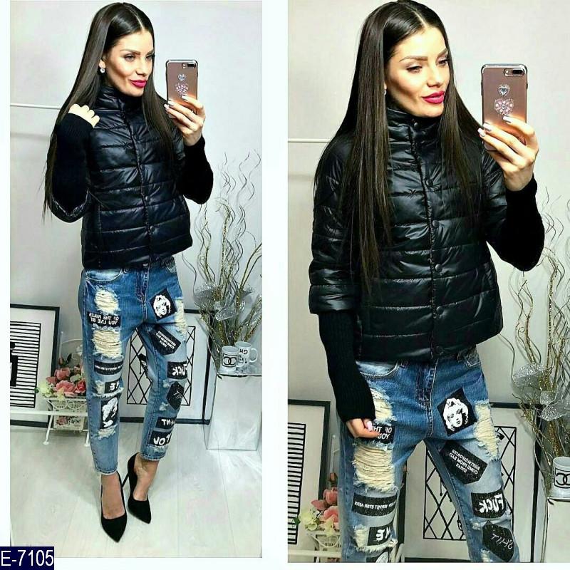 Черная демисезонная куртка женская