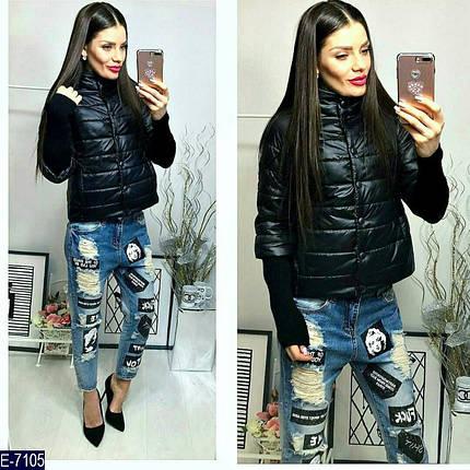 Черная демисезонная куртка женская, фото 2