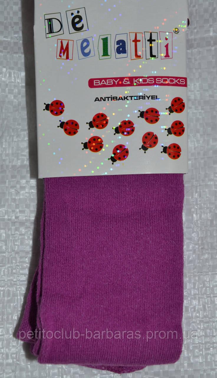 Детские колготы однотонные фиолетовые (DeMelatti, Турция)