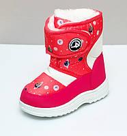 Детские дутики зимние сапоги на зиму для девочки розовые 26р.