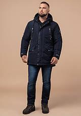 Braggart Dress Code 38830   Мужская куртка зимняя т-синяя, фото 2
