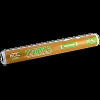 "Пищевая плёнка 300 мм 20 метров (15+5) ТМ ""ECOpack"""