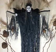 Кукла Мумия невеста в черном кричит, светятся глаза, двигает крыльями