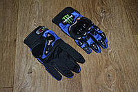 Мото перчатки pro-biker текстильные в ассортименте разных цветов. Размер M