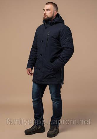 Braggart Status 45777   Мужская теплая куртка т-синяя, фото 2