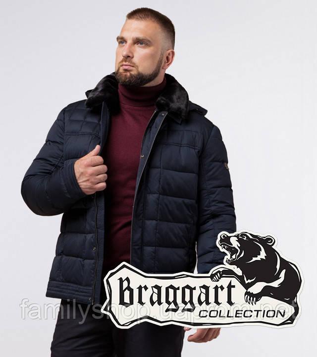 Braggart Status 17193 | Мужская куртка т-синяя