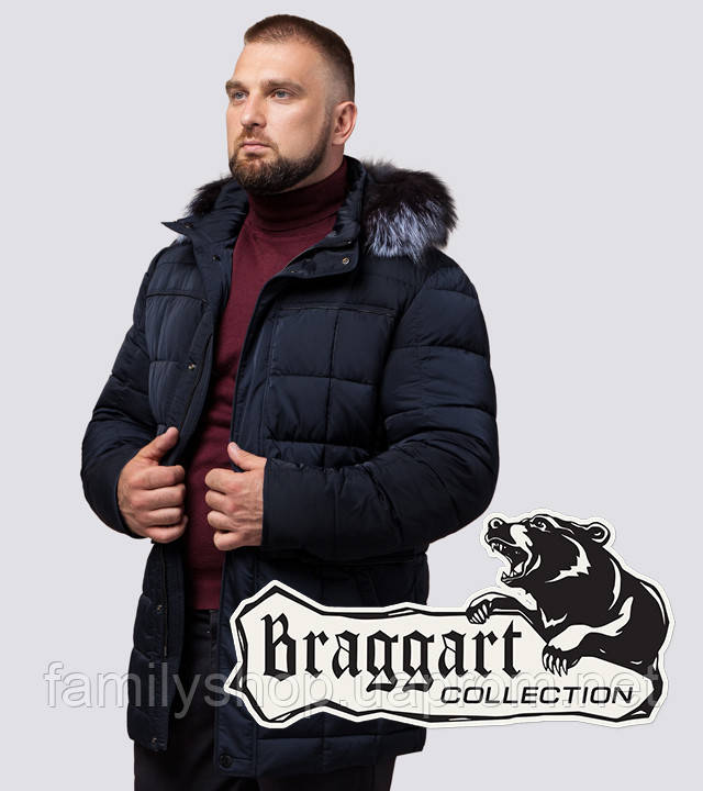 Braggart Status 16125   Куртка зимняя мужская синяя
