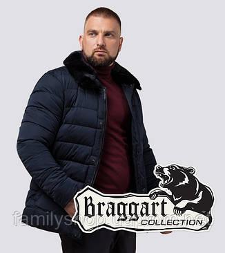 Braggart Status 16148   Куртка зимняя мужская т-синяя, фото 2