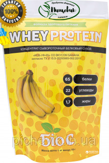 Протеин ТМ БИОС 65%(банан)  вес: 1 кг