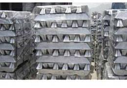 Чушки алюминия, фото 2