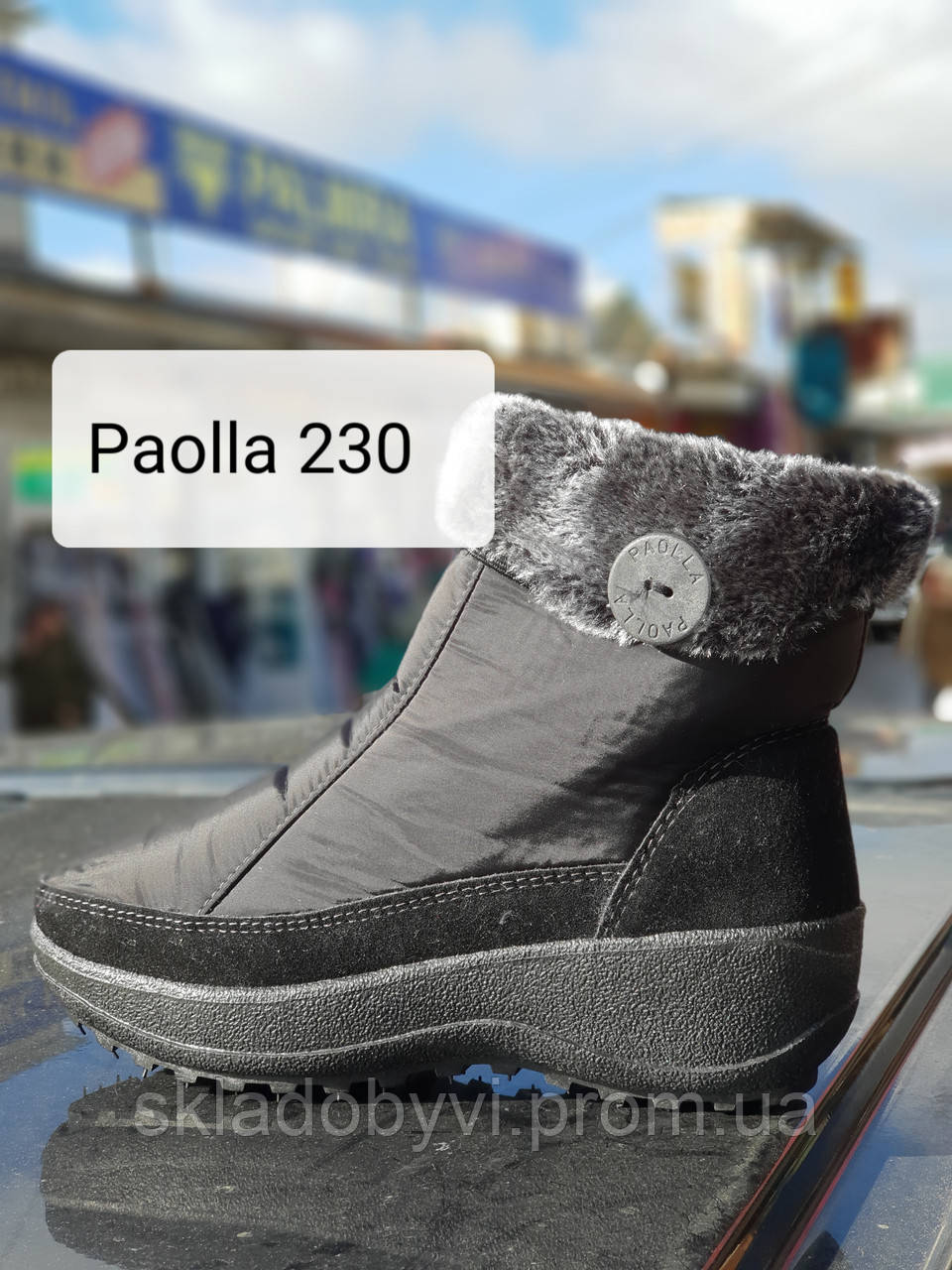 Сапоги(дутики) женскиезимние Paolla 230