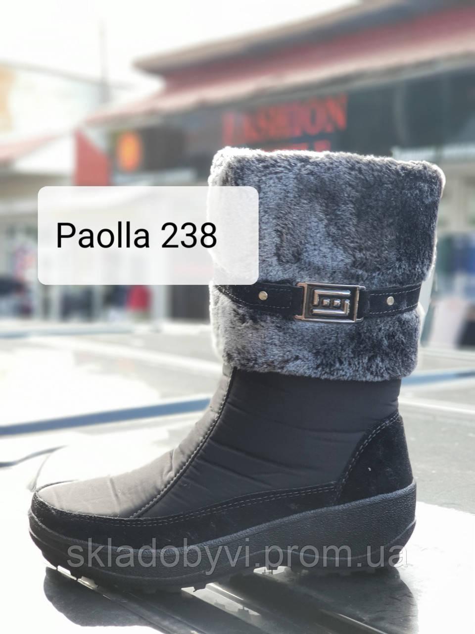 Сапоги(дутики) женскиезимние Paolla 238