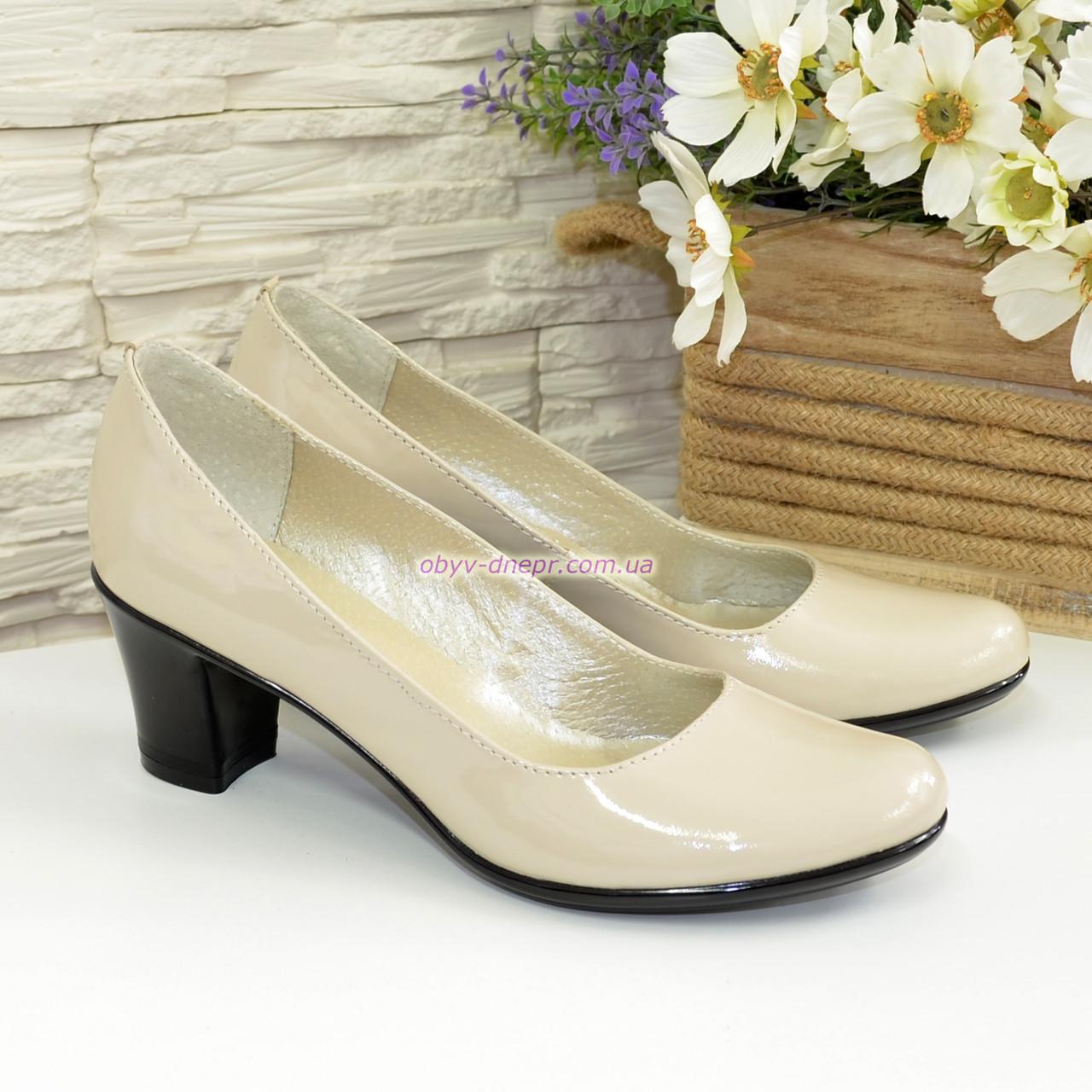"""Бежевые лаковые женские туфли на каблуке. ТМ """"Maestro"""""""