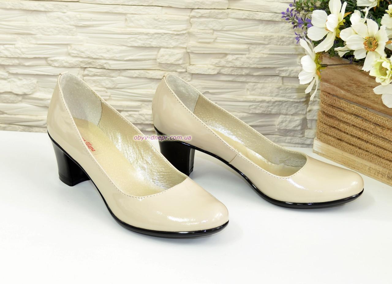 034677b2e3a3 Бежевые лаковые женские туфли на каблуке. ТМ
