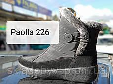Сапоги(дутики) женские зимние Paolla 226, фото 2