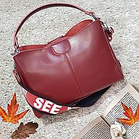Брендовая маленькая сумка бордо