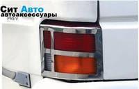 Накладки на задние стопы Volkswagen T4, Хром на задние фонари для Volkswagen Transporter T4