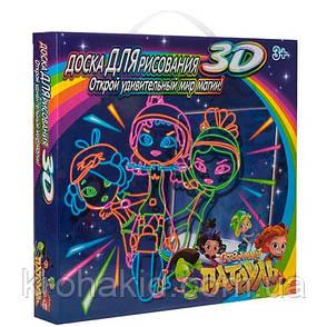 """Набор 3D доска для рисования в темноте с подсветкой """"Сказочный патруль"""" SJ193, фото 2"""