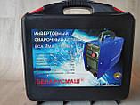 Зварювання інверторна Беларусмаш БСА ММА-370 IGBT В КЕЙСІ зварювальний апарат +Маска хамелеон Forte MC-1000, фото 2