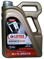 Моторное масло синтетика Lotos (Лотос) 5w40 5л