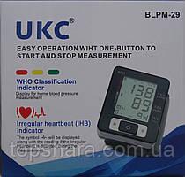 Автоматичний тонометр UKC BLPM-29