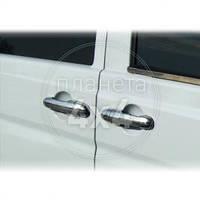 Хромированные накладки на ручки дверей, хром на ручки для Mercedes Vito Viano