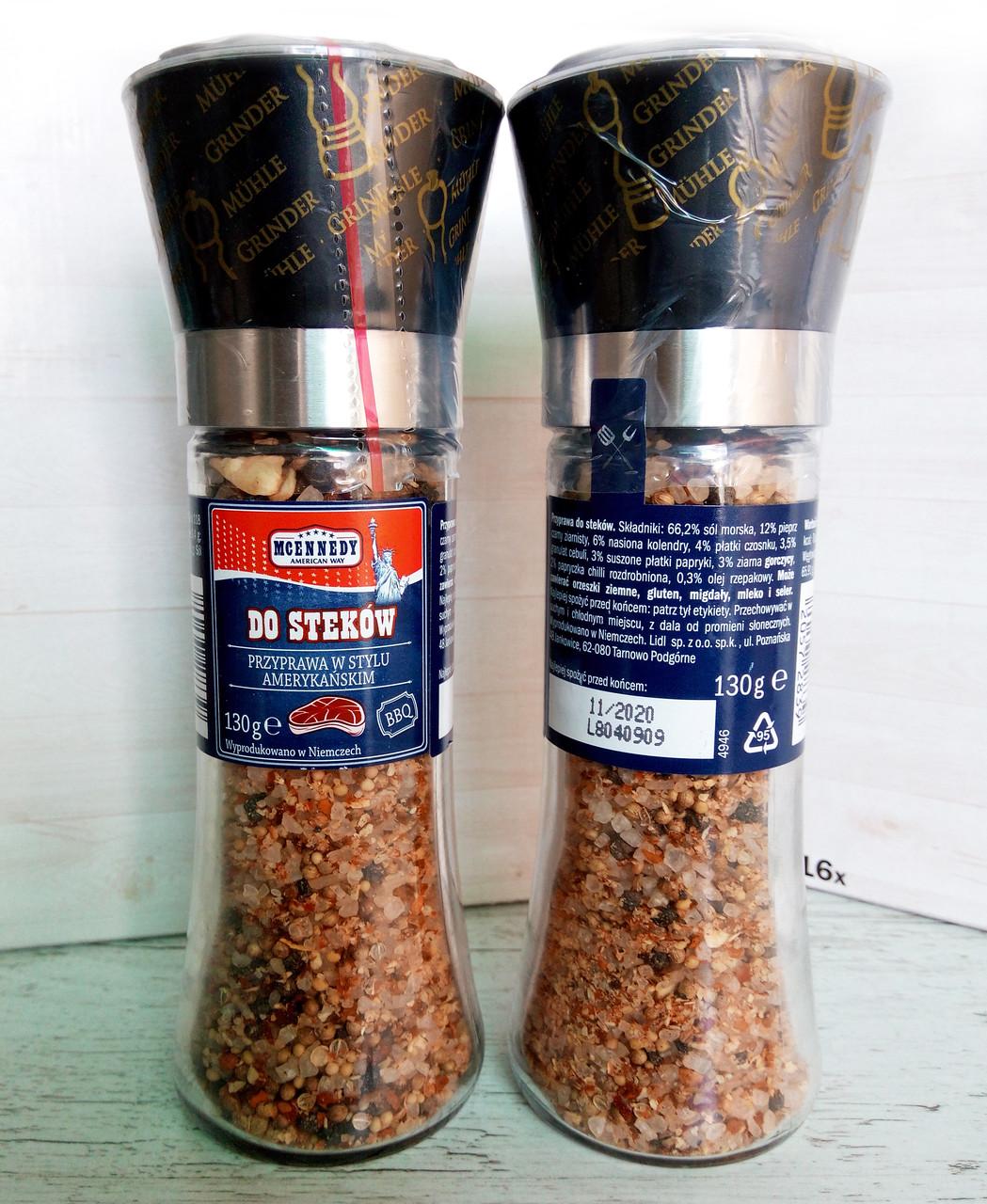 Микс специй с солью Mcennedy American Way Do Stekow в многоразовой мельнице, 130 г.