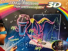 Набор 3D доска для рисования в темноте с подсветкой Мир динозавров / Динозавры