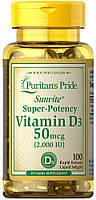 Витамин Д3 2000 МЕ (100кап.)